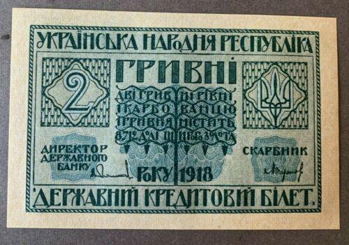 UKRAINE GEM UNC 2 HRYVNI UAH 1918 NOTE P20. Series Б. Rare!