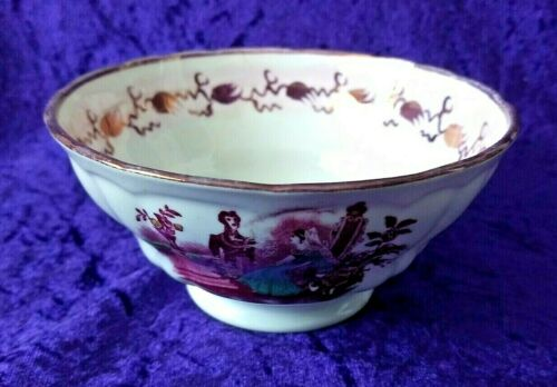 1840 lusterware bowl commemorating marriage of Queen Victoria & Prince Albert