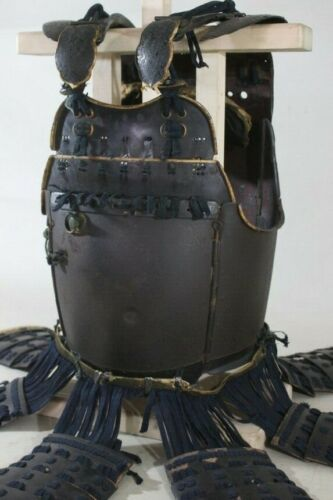 TAMESHIUCHI (trial hitting) 5 Plates DOU of YOROI (armor) : EDO : 7.51kg