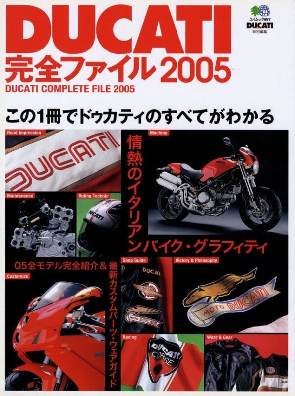[BOOK] DUCATI Complete file 2005 GT1000 999S 999R 749R ST4s Multistrada Japan