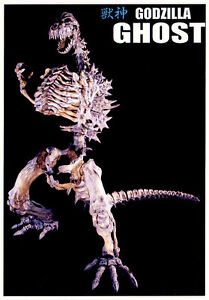 Godzilla-Ghost-Skeleton-Dinosaur-Monster-Unpainted-Figure-Model-Resin-Kit