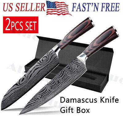 "2PCS SET 8"" Damascus Regularity Chef Knife Carbon Steel Wooden Handle Kitchen Knife"