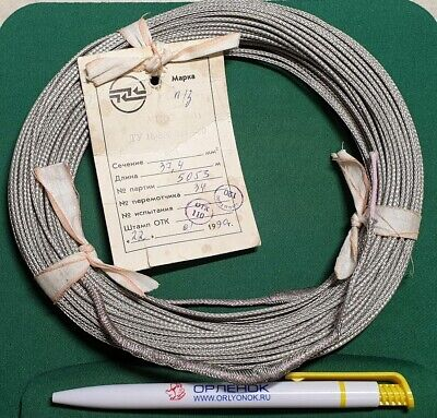 37m 121 Ft 0.35mm 22 Awg Military Ussr Shielded Teflon Ptfe Wire Mgtfe