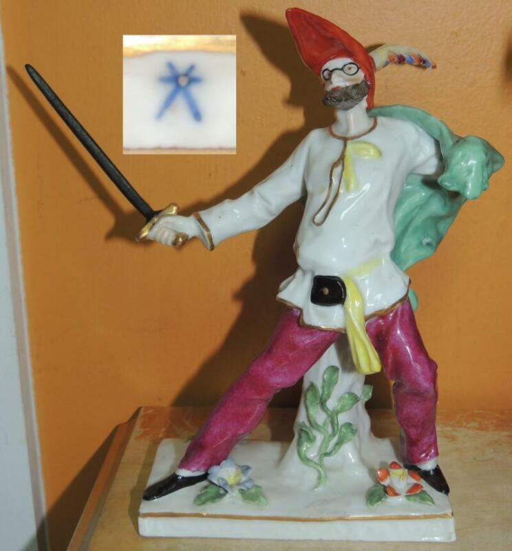 """Porcelain Figurine 7"""" Comeddia dell"""