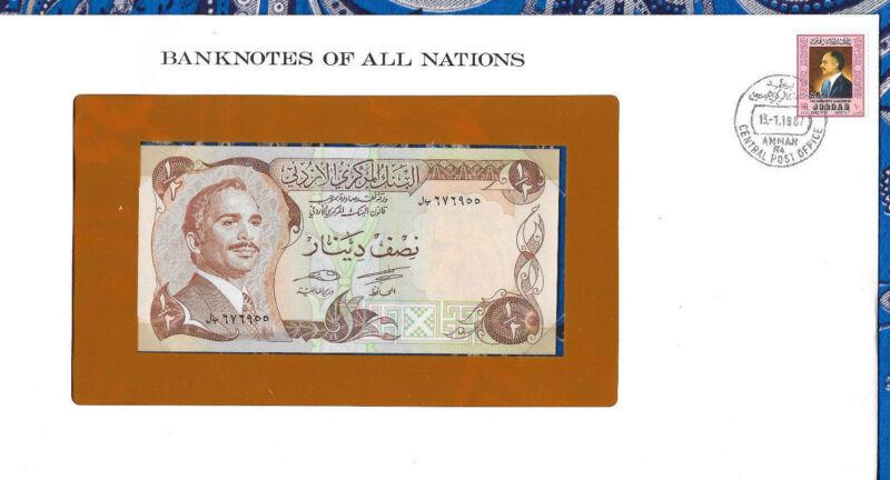 Banknotes of All Nations Jordan 1/2 Half Dinar UNC 1975 P-17d signature 17