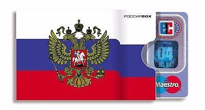 cardbox RUSSLAND Flagge Russia Fanartikel zur WM 2018 Fußball-Weltmeisterschaft