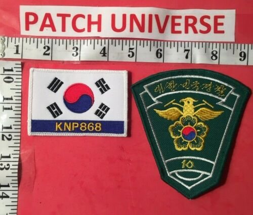 LOT OF TWO KOREA NATIONAL POLICE SHOULDER PATCHES   I124