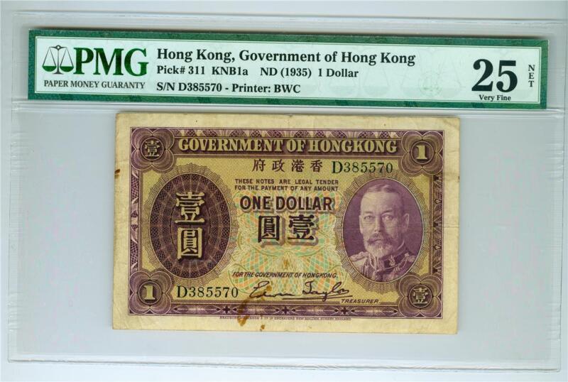 HONG KONG, GOVERNMENT OF HONG KONG 1935 1 DOLLAR P-311 PMG-25 NET VERY FINE