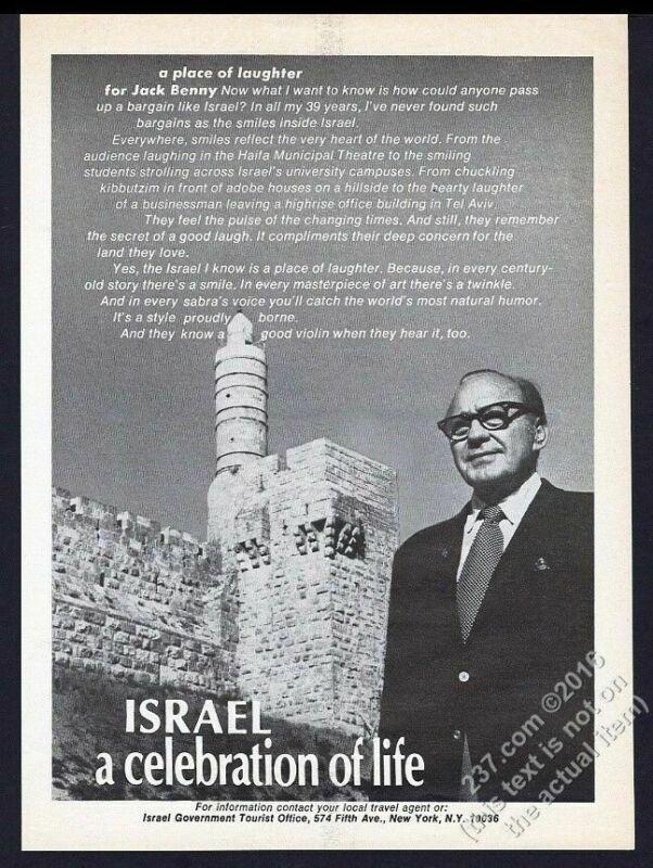 1971 Jack Benny photo Israel travel vintage print ad
