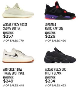 WANTED : SNEAKER STEALS