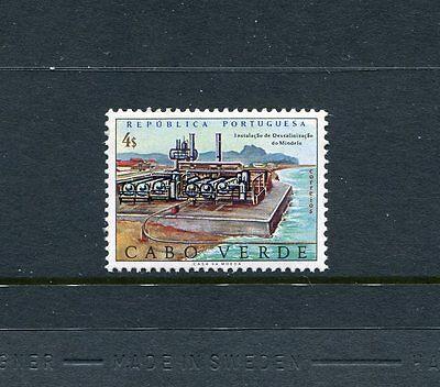 Cape Verde 364, MNH, mindelo Desalination Plant 1974. x19322 - Mindelo Cape Verde