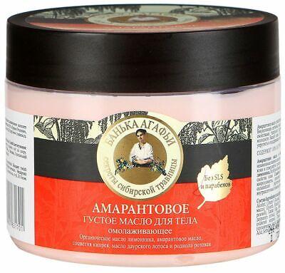 Agafi Baño Cuerpo Amaranto Grueso Aceite, 300ML