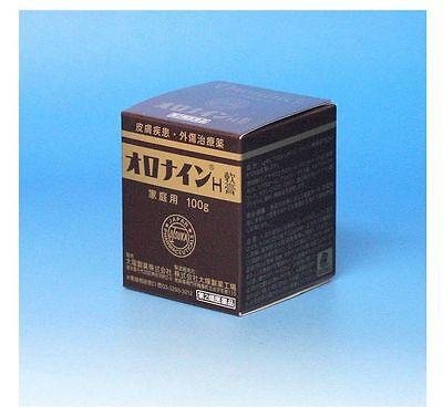 Oronine skin ointment 100g 3.53oz Medicated Cream Moisturizer Othuka h