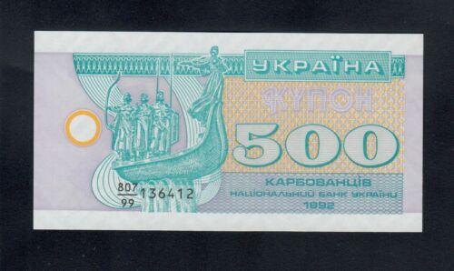 UKRAINE REPLACEMENT 500  KARBOVANTSIV 1992 PICK # 90r  UNC.