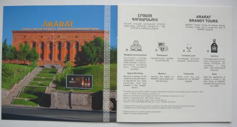 ARARAT Brandy tours - booklet about round to Armenia