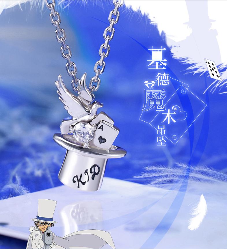 Detective Conan Furuya Rei Magical Hat Pendant Necklace S925 Jewelry Cos Gift