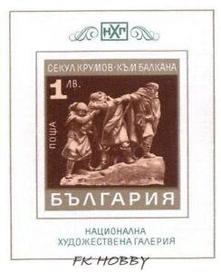 Bulgaria 1971 Mi BL 30 ** Sculpture Skulptur Art -  Dabrowa, Polska - Bulgaria 1971 Mi BL 30 ** Sculpture Skulptur Art -  Dabrowa, Polska