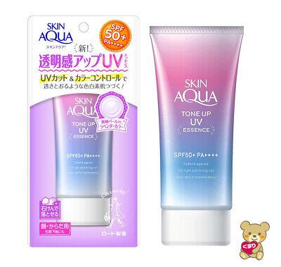 ☀Rohto Skin Aqua Tone Up UV Essence Sunscreen 80g Authentic FROM JAPAN
