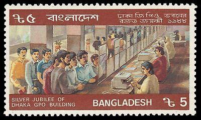 BANGLADESH 317 (SG316) - Dacca General Post Office 25th Anniversary (pa67911)