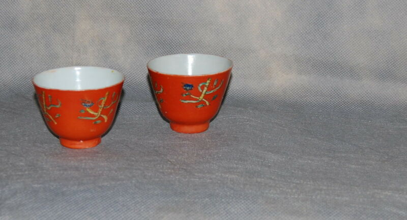 Pair Antique Chinese Porcelain Coral Ground Small Wine Tea Cups