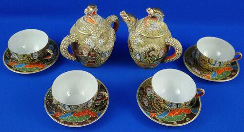 Vintage Japanese Satsuma Dragon Ware Tea 12 Pieces Set