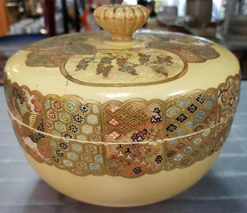 Circa 1880 Japanese Izumo Wakayama Satsuma Porcelain Lidded Rice Bowl