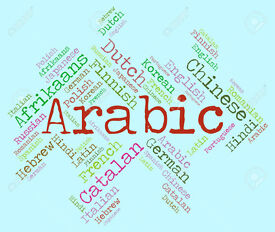 12-Week Arabic Course in Central London