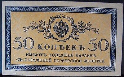 1919 Russia, 50 Kopeks Note NICE !     ** FREE U.S SHIPPING **