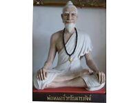 Relaxing Thai deep tissue massage,
