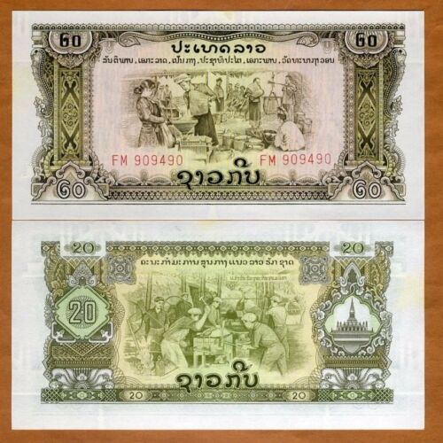 Lao / Laos, 20 Kip, ND P-21b, UNC > Pathet Government
