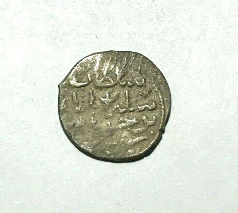 Ottoman Empire, AR Akce Akche