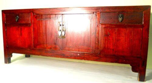 Antique Chinese Petit Ming cabinet (5523), Circa 1800-1849