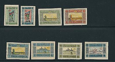AZERBAIJAN 1919 (Scott 1-5, 7-9 WHITE PAPER) VF MH