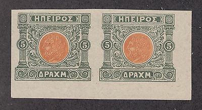 Epirus Sc 54A Mng  1914 5D Ancient Coin  Imperf Sheet Corner Pair  Choice Vf