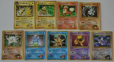 1998/99 Japanese Pokemon Lot of 9 Gym CoroCoro Promos - LT SURGE'S JOLTEON ++