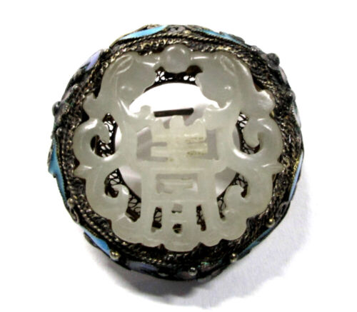 """Exquisite Silver & White Jade Brooch .925 Sterling Silver 1"""" Inch"""