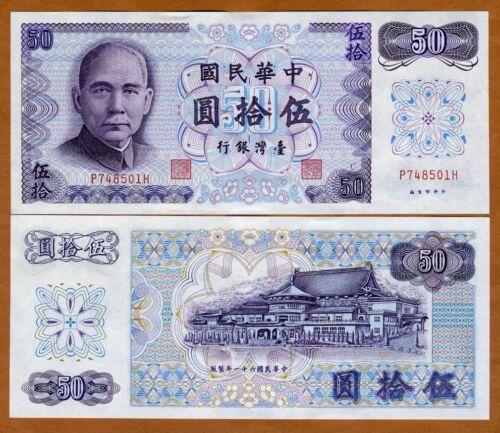 China, Taiwan 50 Yuan, 1972, P-1982, UNC