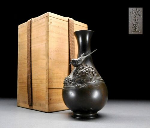 SUPERB Signed Bronze Vase w Box Japanese Antique/Vintage Okimono Artwork F808
