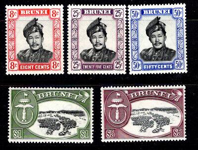 BRUNEI KGVI 1938 values to $5 - UNMOUNTED - cv £44