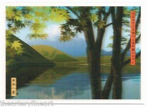 JULIAN-OPIE-039-Japanese-Landscapes-039-2009-Set-6-Lenticular-3-D-Motion-Art-Postcards