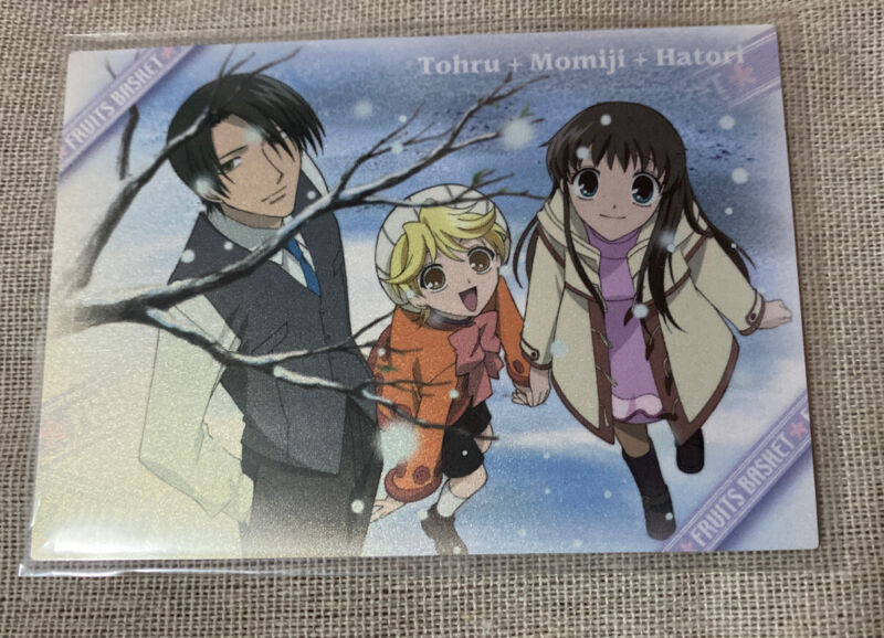 Fruits Basket Rare Movic Collectible Trading Card Special Card #3