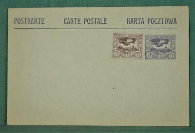 UPPER SILESIA POLAND STAMP COVER STATIONARY CARD UPRATED UNUSED  (Z4)