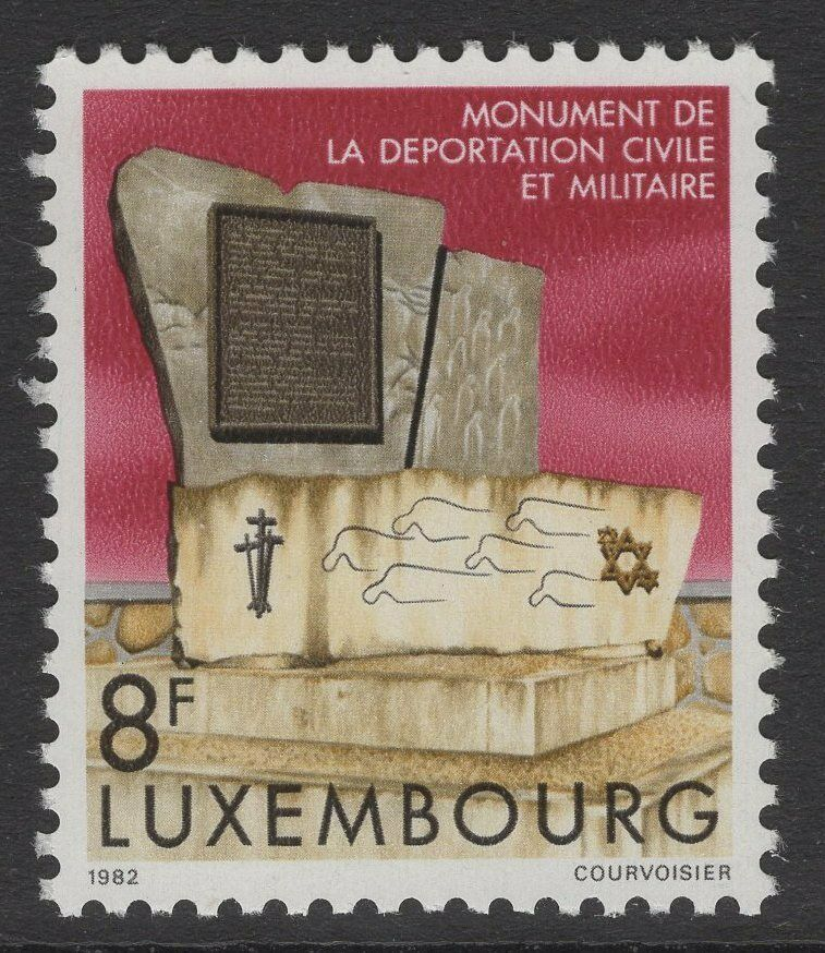 LUXEMBOURG SG1096 1982 MONUMENT TO CIVILIAN & MILITARY DEPORTATION MNH