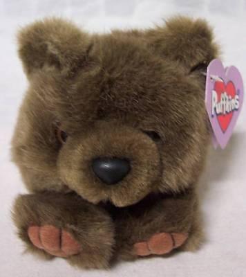 "Puffkins GRIZWALD THE BEAR 4"" Brown Plush Stuffed Animal NEW"