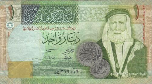 2013 1 ONE DINAR KINGDOM OF JORDAN CURRENCY BANKNOTE NOTE MONEY BANK BILL CASH