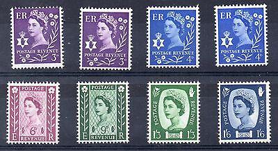 Northern Ireland. NI1-NI6. Unmounted mint set x 8 inc. both varieties.