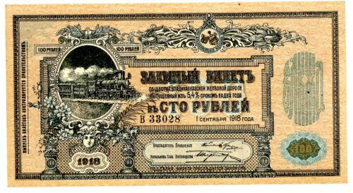 Mexico ... P-S594 ... 100 Rubles ... 1.9.1918 ...* CHOICE AU-UNC *