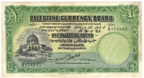 Palestine  1 pound 1929 VF