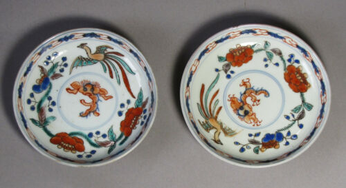 A pair of Very Fine and Rare Old Chinese Doucai Shallow Dishes: