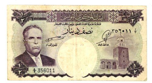 Tunisia ... P-57 ... 1/2 Dinar ... ND(1958) ... *F+*
